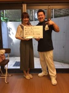 浅井麻里 さん